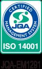 ISO14001 認証マーク