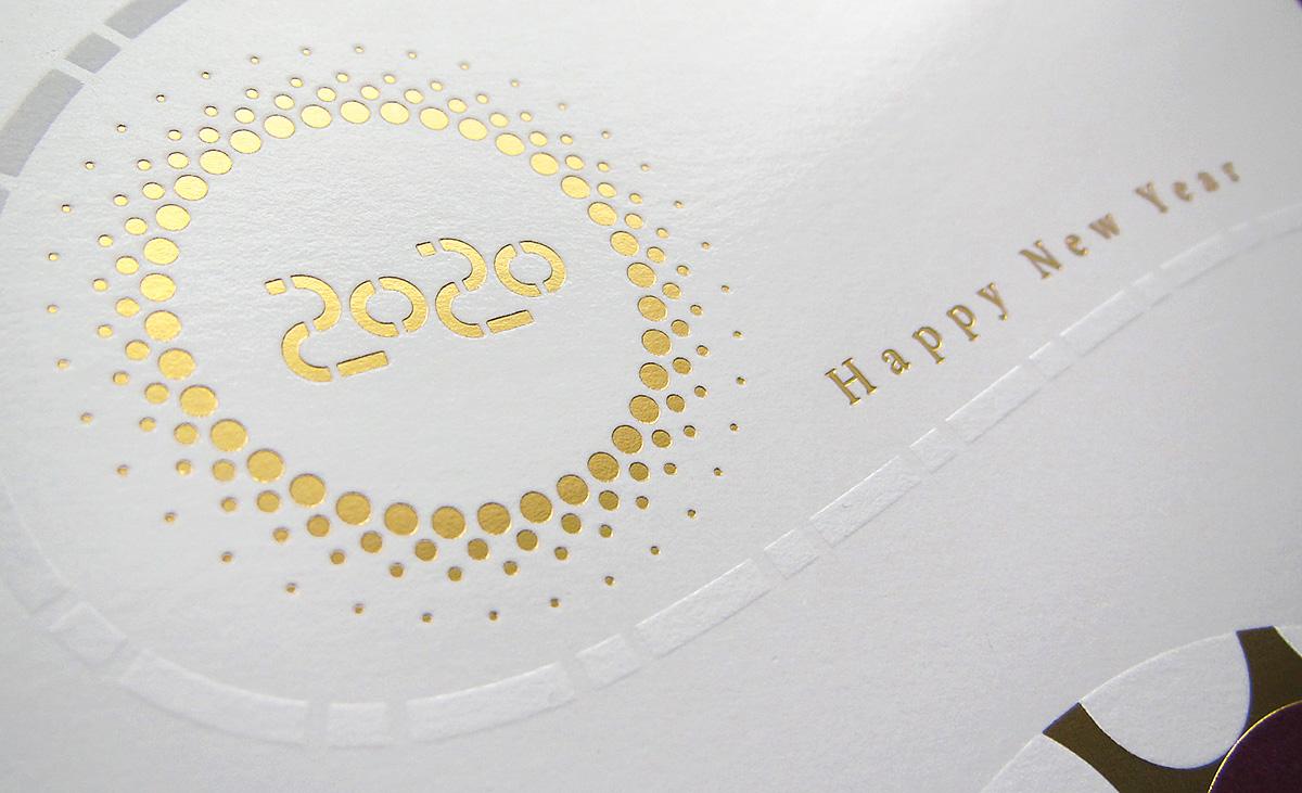 丸山印刷株式会社 2020年賀状の画像2