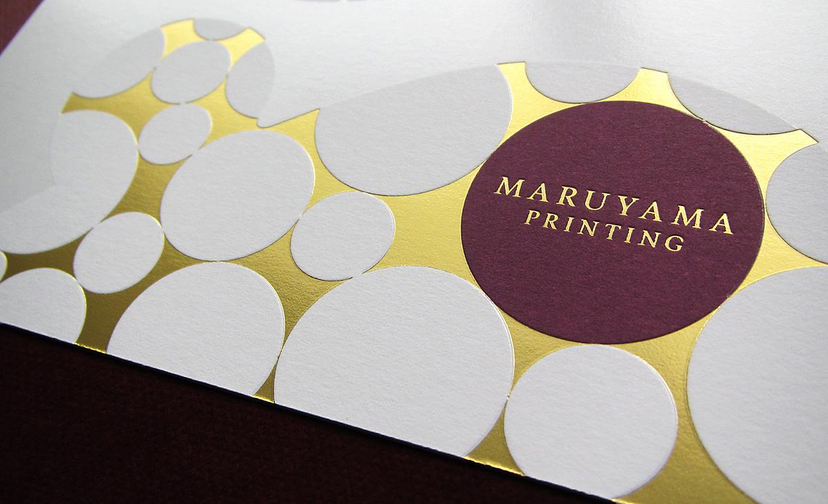 丸山印刷株式会社 2020年賀状の画像