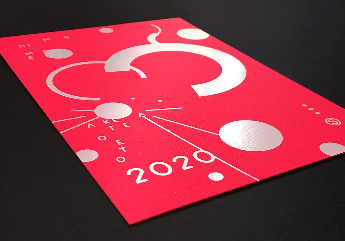 LEADER 2020年賀状の画像