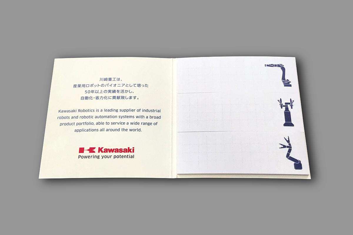 Kawasaki Robotics 付箋の画像1