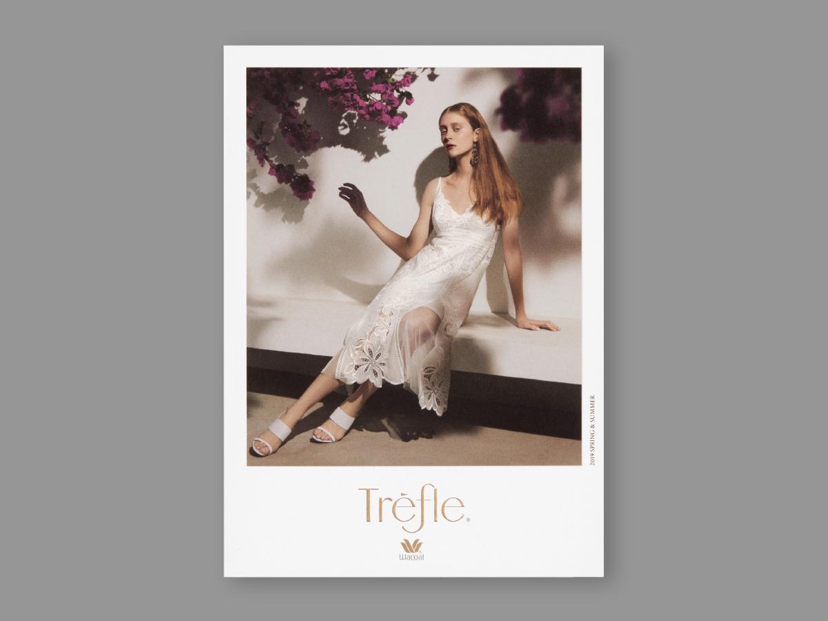 Trefle 2019SSの画像1