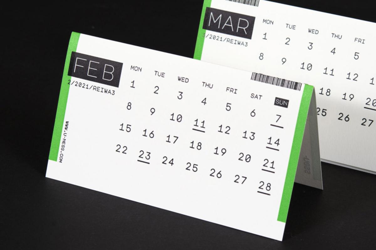 ネスブランドデザイン株式会社 2021卓上カレンダーの画像1