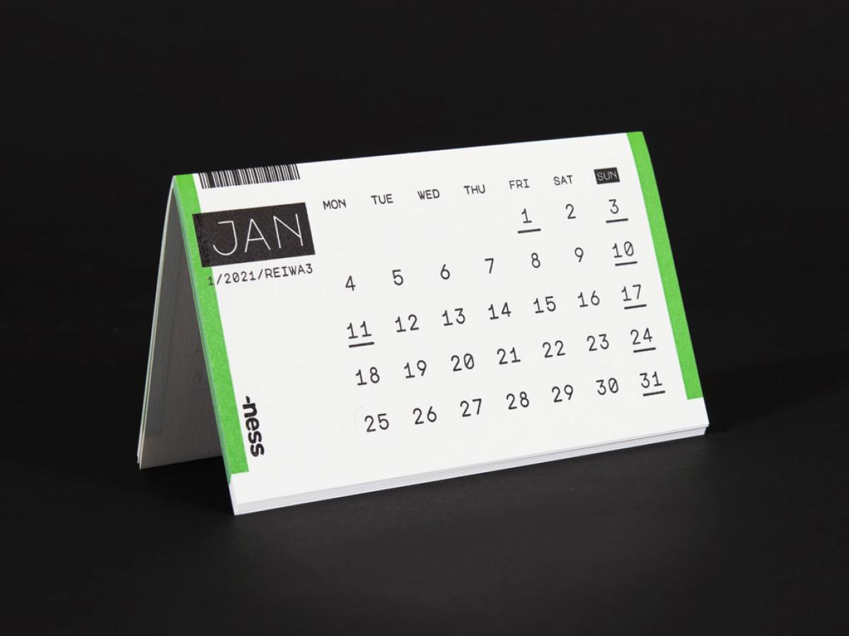 ネスブランドデザイン株式会社 2021卓上カレンダーの画像