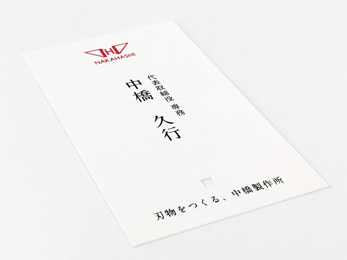 株式会社中橋製作所の画像