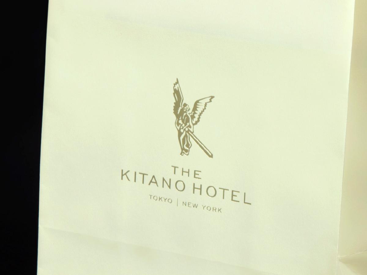 ザ・キタノホテル東京の画像1