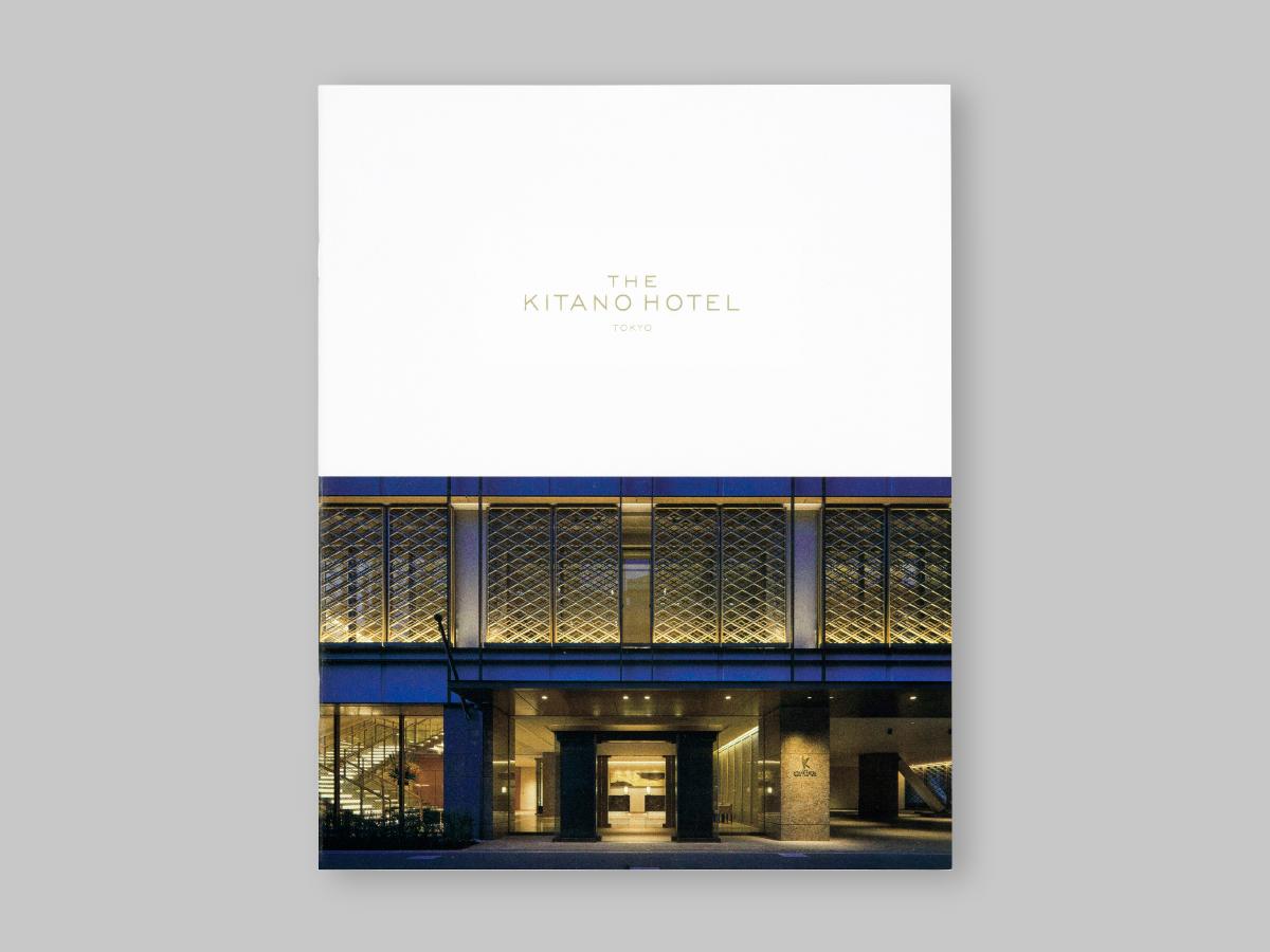 ザ・キタノホテル東京の画像